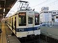 Tobu 853-1 at Tatebayashi Station.jpg