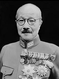 Hideki Tojo 40th Prime Minister of Japan