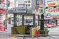Tokyu-Sangen-Jaya-Station-01.jpg