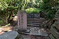 Tomb of Chen Hanzhang, 2019-09-14 10.jpg