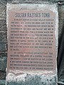 Tomb of Rajia Sultana2.jpg