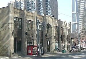 Toronto Coach Terminal - Entrance to the Toronto Coach Terminal on Bay St.