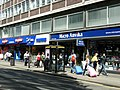 Tottenham Court Road - geograph.org.uk - 922474.jpg