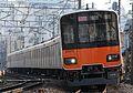 Touyoko line tobu 50070kei.JPG