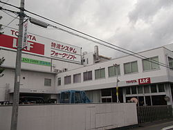 Toyota L&F Chubu Headquarter Office 20140816.JPG