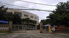 Trường Cao đẳng Văn hóa Nghệ thuật, Đà Nẵng.jpeg