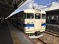 Train for Kokura Station at Shimonoseki Station.jpg