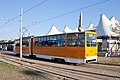 Tram in Sofia in front of Central Railway Station 2012 PD 056.jpg