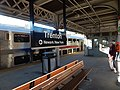 Trenton Station (16217110444).jpg