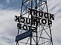 Truck Stop sign, Van Horn, Texas.jpg
