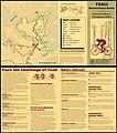 Tsali Recreation Area - mecca for mountain bikers, horseback riders LOC 2005630439.jpg