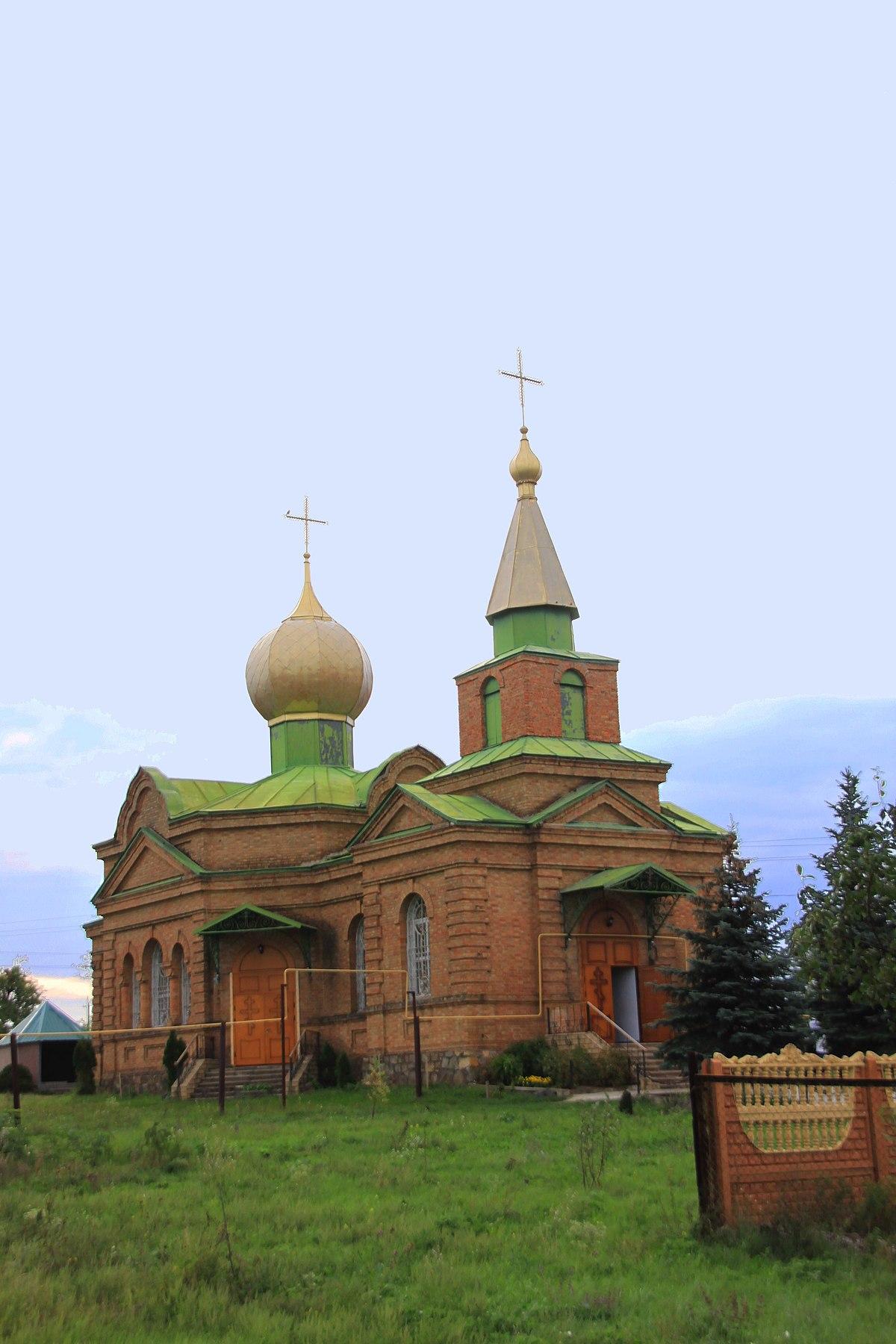 Искровка (Кировоградская область) — Википедия