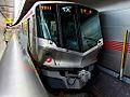 Tsukuba Express.jpeg