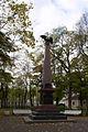 Tsushima obelisk (Saint Petersburg).jpg