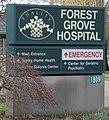 Tuality Forest Grove Hospital.JPG