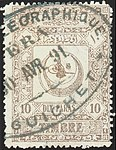 Turkey 1890 proportional fee Sul4583 telegraph cancel.jpg