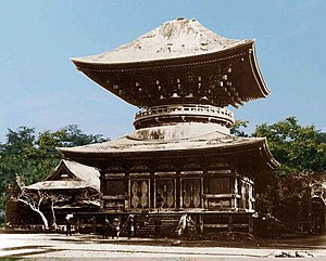 Shinbutsu bunri - A Buddhist pagoda (a Yakushi-dō (薬師堂) at Tsurugaoka Hachiman-gū shrine in Kamakura before the shinbutsu bunri