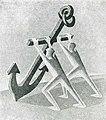 Two people lifting anchor, Jalesveva Jayamahe, p93.jpg