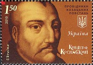 Krzysztof Kosiński - Kosiński on a 2010 stamp of Ukraine