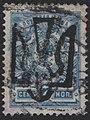 UA stamps 000004.jpg