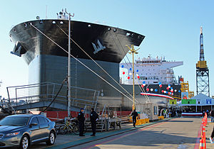 Expeditionary Transfer Dock - USNS John Glenn (T-ESD-2) naming, Feb 2014