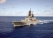 USS Reeves Underway Color (6)