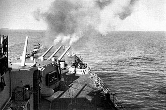 "8""/55 caliber gun - Image: USS Toledo (CA 133) fires at targets at Inchon, in September 1950"
