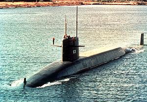 USS Ulysses S Grant SSBN-631