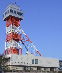 Ube City Coal Museum.jpg