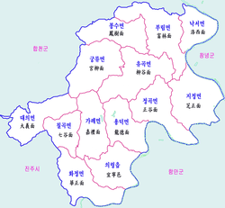 Uiryeong-map.png