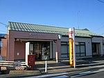 Ujiie Baba Post office.jpg