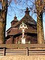 Ulicske Krive church2.jpg