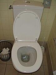 File Une Toilette Ouverte Jpg Wikimedia Commons