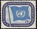 Unstamp blue flag 15.jpg