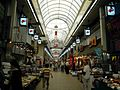 Uonotana shopping street - panoramio.jpg
