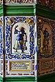 Uster - Schloss - Innenansicht - Rittersaal 2015-09-20 15-46-57.JPG