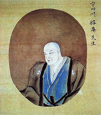 Udagawa Yōan - Udagawa Yōan (宇田川 榕菴, 1798-1846).