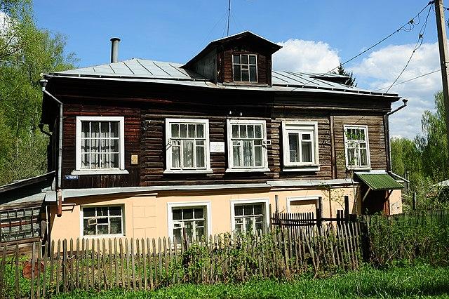 Сергиев Посад, дом, где жил В.В.Розанов