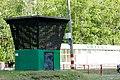 Ventilation shaft of Dvigatel Revolutsii metro station (Венткиоск станции Двигатель Революции) (6651431625).jpg