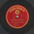 Vertinsky Parlophone B.23019 01.jpg