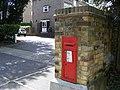 Victorian Postbox College Gardens Dulwich - geograph.org.uk - 1270916.jpg