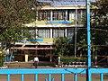 View through Gates of University - Bahir Dar - Ethiopia (8681131852).jpg