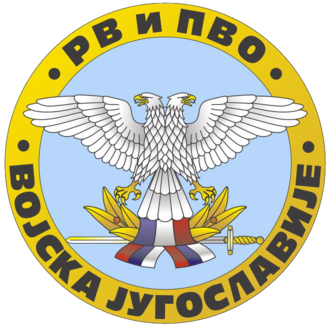 Air Force of Serbia and Montenegro - Air Force of Federal Republic of Yugoslavia