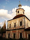 Vladimir's Church 2.jpg