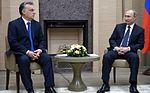 Vladimir Putin and Viktor Orbán (2016-02-17) 07.jpg