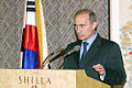 Vladimir Putin in South Korea 26-28 February 2001-3.jpg