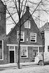 voorgevel (1683) - sommelsdijk - 20202797 - rce
