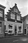 voorgevel - monnickendam - 20160206 - rce