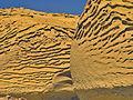 Wadi El Hitan Rockforms.jpg