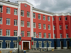Abakan City Administration building